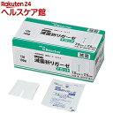 ベスケア 滅菌折りガーゼ SY7575 75*75mm(個包装)(100枚入)
