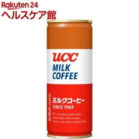 UCC ミルクコーヒー(250g*30本入)【UCC ミルクコーヒー】