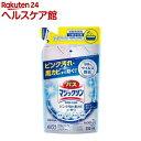 バスマジックリン お風呂用洗剤 スーパークリーン 香りが残らない 詰め替え(330ml)【バスマジックリン】[ふろ用 おふ…