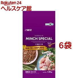 サンライズ ミンチスペシャル 小型犬 13歳以上(1.08kg*6コセット)【ミンチスペシャル】[ドッグフード]