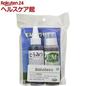 EM入門セット(1セット入)【EM研究所】