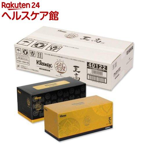 クリネックス 至高 極(きわみ) セット(560枚(140組)*4箱)【クリネックス】【送料無料】