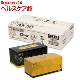 クリネックス 至高 極(きわみ) セット(560枚(140組)*4箱)【クリネックス】