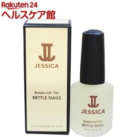 ジェシカ ベースコート ブリトル(14.8ml)【ジェシカ】
