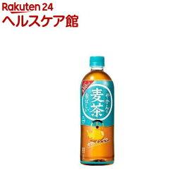 【10%オフクーポン対象品】やかんの麦茶 from 一 (はじめ)(650ml*24本入)