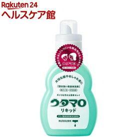 ウタマロ リキッド(400ml)【more30】【ウタマロ】
