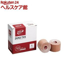 ゼロ・テックス キネシオロジーテープ 50mm*5m(6巻)【ゼロテープ(ZERO TAPE)】