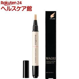 資生堂 マキアージュ コンシーラーリキッド EX ナチュラル(2.5g)【マキアージュ(MAQUillAGE)】