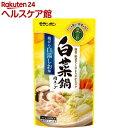 菜の匠 白菜鍋用スープ 白湯しお味(750g)