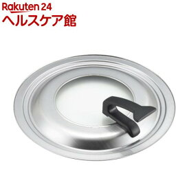 ステンレス フライパンカバー 26〜30cm用 1510232(1枚)