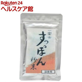 一富士 すっぽん 粉末 詰替用(100粒)【一富士すっぽん】