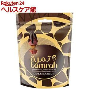 タムラ デーツ&アーモンド ダークチョコレート(80g)