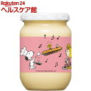 キユーピー マヨネーズ 瓶(250g)【more30】