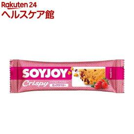 SOYJOY(ソイジョイ) クリスピー ミックスベリー(25g*12本入)【spts3】【SOYJOY(ソイジョイ)】