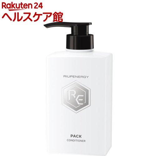 リアップエナジー 薬用スカルプパックコンディショナー Ver.3.0(400mL)【リアップ】