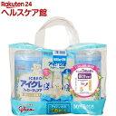 アイクレオのフォローアップミルク(820g*2缶セット)【アイクレオ】