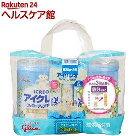アイクレオ フォローアップミルク(820g*2缶セット)【アイクレオ】[粉ミルク]