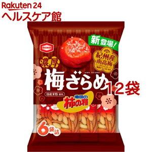 亀田の柿の種 濃厚梅ざらめ(135g*12袋セット)【亀田の柿の種】