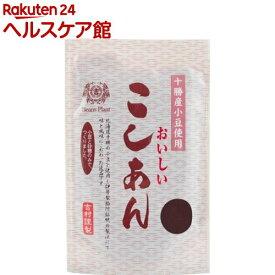 伊勢製餡所 おいしいこしあん(300g)【伊勢製餡所】