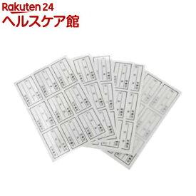 志賀昆虫(シガコン) 昆虫ラベル 4号(9面30枚入)【志賀昆虫(シガコン)】
