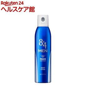 8x4(エイトフォー) メン デオドラントスプレー スマートシトラス(135g)【more20】【8x4 MEN(エイトフォー メン)】