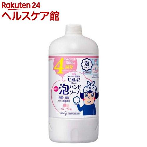 ビオレu 薬用泡ハンドソープ フルーツの香り つめかえ用(800mL)【ビオレU(ビオレユー)】