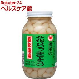 桃屋 花らっきょう(580g)
