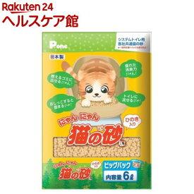 P.one にゃんにゃん猫の砂 ひのき入り ビッグパック(6L)【more20】【P・ワン(P・one)】