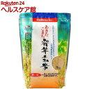あきたこまち発芽玄米 鉄分(1kg)