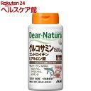 ディアナチュラ グルコサミン・コンドロイチン・ヒアルロン酸 30日分(180粒)【Dear-Natura(ディアナチュラ)】