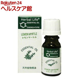 エッセンシャルオイル レモンマートル(10ml)【生活の木 エッセンシャルオイル】