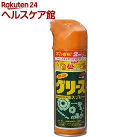 ソフト99 グリーススプレー E-12 03022(220ml)【ソフト99】