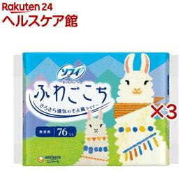 ソフィ ふわごこち 無香料(38枚*2コ入*3コセット)【ソフィ】