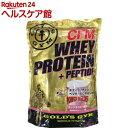ゴールドジム ホエイプロテイン ミックスベリー風味(2kg)【ゴールドジム】【送料無料】