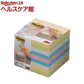 ポスト・イット 再生紙 カラーキューブ ミニ CPRP-Y-22SE(450枚入)【more30】
