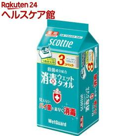 スコッティ 消毒ウェットタオル ウェットガードボックス 詰替(40枚*3コパック)【more30】【スコッティ(SCOTTIE)】