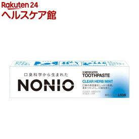 ノニオ ハミガキ クリアハーブミント(30g)【more30】【ノニオ(NONIO)】