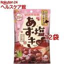 塩あずき(109g*12コセット)【UHA味覚糖】