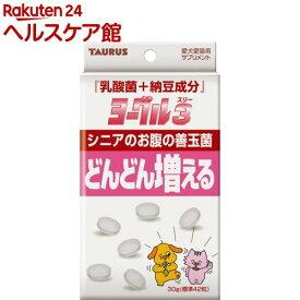 ヨーグル3 納豆(30g)
