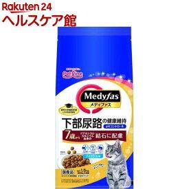 メディファス 7歳から フィッシュ味(250g*6袋)【メディファス】[キャットフード]