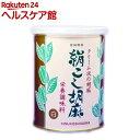 絹こし胡麻 白(500g)