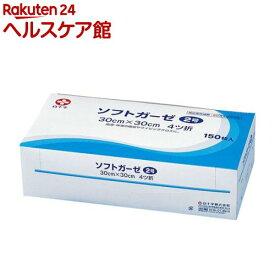 白十字 ソフトガーゼ 2号(150枚入)【白十字】