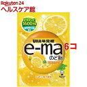 e-maのど飴 レモンソーダ(50g*6コセット)【e-ma】