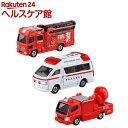 トミカ ギフト 119番!緊急車両&DVDセット(1セット)【トミカ】