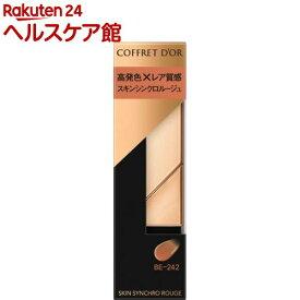 コフレドール スキンシンクロルージュ BE-242(4.1g)【コフレドール】
