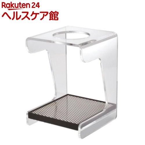 ハリオ V60 ドリップステーション(1コ入)【ハリオ(HARIO)】【送料無料】