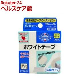 ニチバン ホワイトテープ(25mm*9m)【more30】
