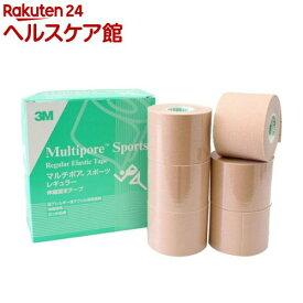 3M キネシオロジー テーピング マルチポアスポーツ レギュラー 50mm 274350(6巻)