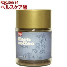 アリサン 穀物飲料 チコリ(50g)【more20】【アリサン】[コーヒー]
