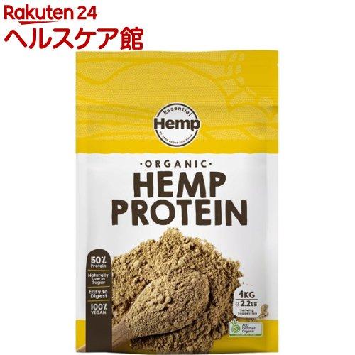 有機ヘンププロテイン(1kg)【ヘンプフーズジャパン】【送料無料】